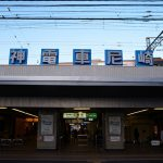阪神電車主催のウオ-キング