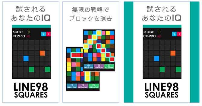 Line-98 squares